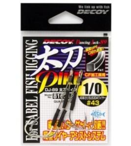 Assist Acciaio Hook Amo Misura 1/0 Decoy DJ-89 Tachi Pike