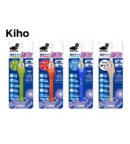 Luce Bolentino Profondo Kiho Lumica Fino 800 MT Luce BLUE