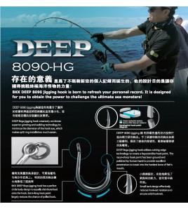 AMO BKK 8090-HG 8/0 VERTICAL JIGGING HOOKS
